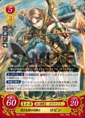 Tobin: Bow Knight of Close Friendship B09-010R