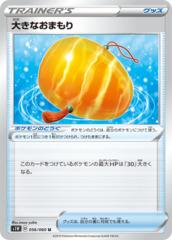 Big Charm - 056/060 - Uncommon