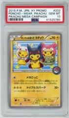 Pokemon Card Poncho-Wearing Pikachu 203/XY-P 2015 Japanese PSA 10