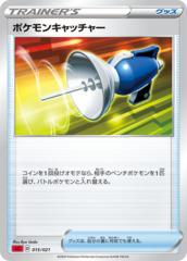 Pokemon Catcher - 015/021