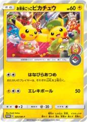 Pretend Tea Ceremony Pikachu - 325/SM-P - Pokemon Center Kyoto - Holo