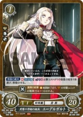 Edelgard: House Leader of the Black Eagles P17-002PR