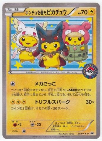 Poncho Wearing Pikachu 203 Xy P Pikachu Mega Campaign
