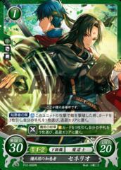 Wise Man of the Mercenaries: Soren P12-005PR