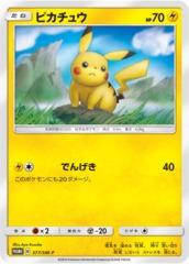 Pikachu - 377/SM-P - Lawson