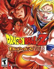Dragon Ball Z Budokai Guide