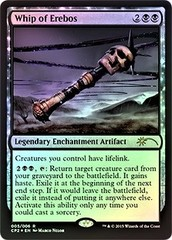 Whip of Erebos - Promo - Foil