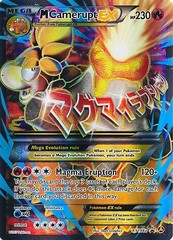M Camerupt-EX (Alt Art) - XY198a - Premium Trainer's XY Collection