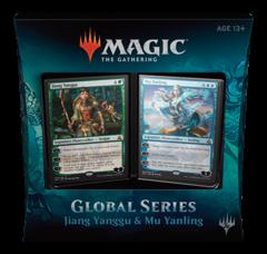 Global Series Jiang Yanggu & Mu Yanling