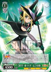 """SG/W52-021 RR - """"Sky Splitter – Alice: Heart"""" Kirika"""