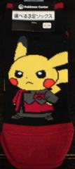 Pokemon Center  Team Magma Pikachu Socks 1 Pair