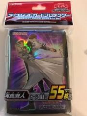 Japanese Yugioh Official Card Sleeve Protector Seto Kaiba 55 count