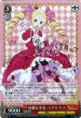 Beatrice Lovely Girl - RZ/S46-031SP - SP