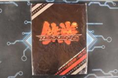 Tekken 6: Limited Edition Premium Gift (2009-2010)