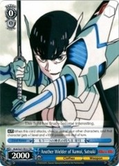 Another Wielder of Kamui, Satsuki - KLK/S27-TE17 - TD