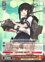 1st Fubuki-class Destroyer, Fubuki - KC/S25-E091R - RRR