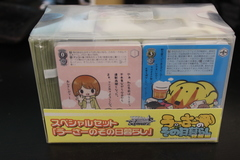Wooser Limited Edition Set