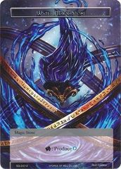 water magic stone-foil