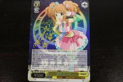 IMC/W41-004SP SP - Kirari Moroboshi