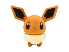 Pokemon Center Eevee Plushie