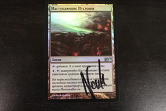 Encroaching Wastes Signed Russian Foil x1