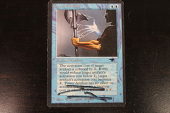 Power Artifact Signed MP