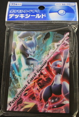 Pokemon Center Mega Mewtwo Sleeves (32)