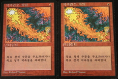 Red Elemental Blast FBB Korean (2)