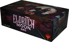 Eldritch Moon Booster Box - Japanese