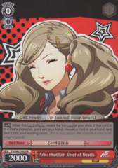 Ann: Phantom Thief of Hearts P5/S45-E103 PR