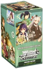 KanColle - 2nd Fleet Booster Box