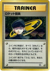 Minion of Team Rocket - Uncommon
