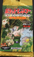 Japanese Sealed Jungle Booster Pack