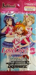Love Live! Vol.2 Booster Pack