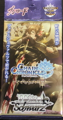 Japanese Chain Chroncle Booster Pack
