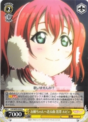 LSS/W53-016 U - Ruby Kurosawa, Song for Big Sister