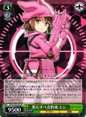 GGO/S59-002 RR - LLENN, Promise to Fulfill