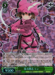 GGO/S59-003S SR - LLENN, Fighting Spirit Rising