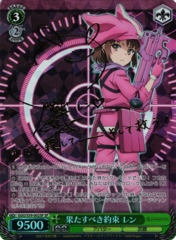 GGO/S59-002SP SP - LLENN, Promise to Fulfill