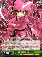 GGO/S59-003 RR - LLENN, Fighting Spirit Rising