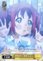 LSS/W53-020 C - Ruby Kurosawa, Very Interested