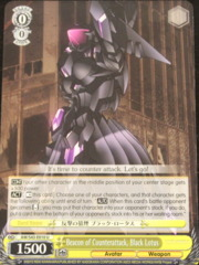 Beacon of Counterattack, Black Lotus – AW/S43-E010 U