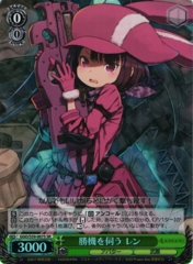 GGO/S59-007S SR - LLENN, Waiting for a Chance to Win