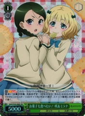 GGO/S59-008S SR - Saki & Mirana, We Want to Eat Sweets Too!
