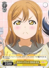 LSS/W53-021 C - Hanamaru Kunikida, Doing the Hair