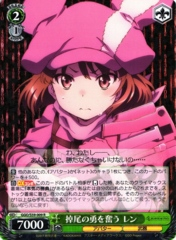 GGO/S59-009 R - LLENN, Last Bit of Courage