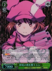 GGO/S59-009S SR - LLENN, Last Bit of Courage