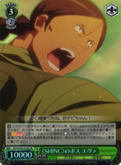 GGO/S59-010S SR - Eva, Boss of