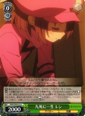 GGO/S59-012 U - LLENN, Narrow Escape
