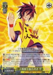 NGL/S58-003 RR - Sora, Imanity's Agent with Full Authority